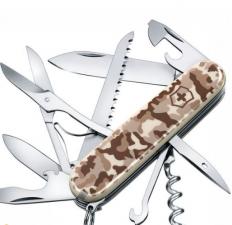 Victorinox 15 functions Huntsman Desert Camouflage